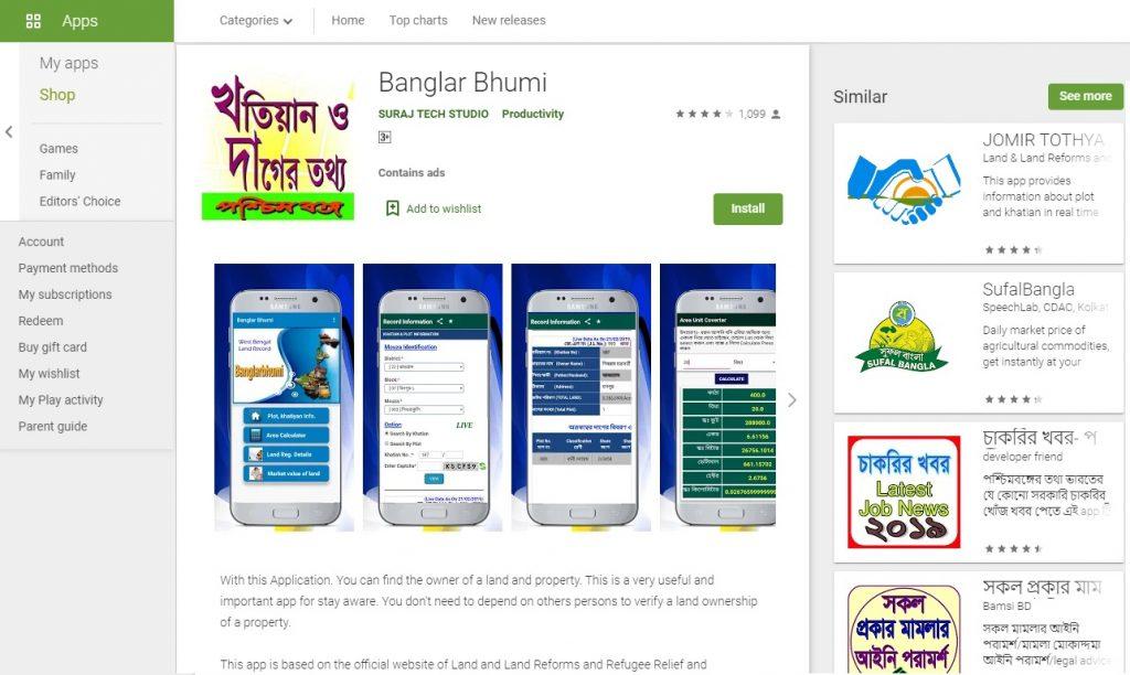 banglarbhumi app